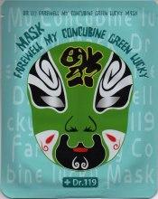 Духи, Парфюмерия, косметика Маска для лица с охлаждающим эффектом - Baviphat Dr.119 Farewell My Concubine Green Lucky Mask