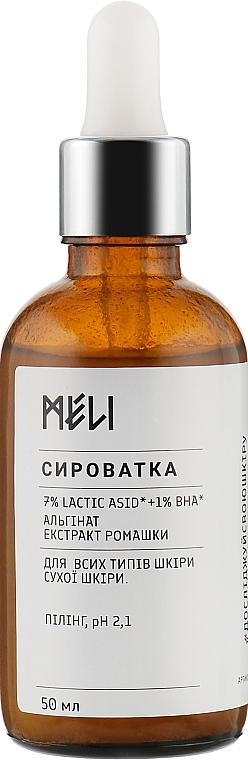 Сыворотка-пилинг pH 2.1 для всех типов кожи - Meli