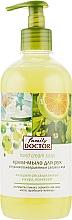 Духи, Парфюмерия, косметика Крем-мыло для рук устраняет неприятные запахи и жир - Family Doctor