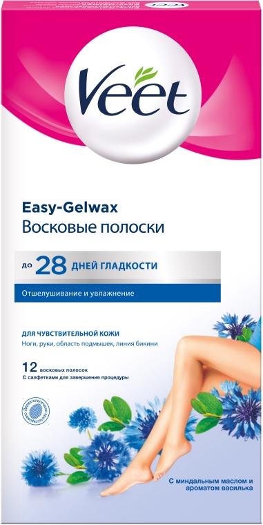 Полоски восковые для чувствительной кожи с миндальным маслом - Veet