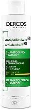 Парфумерія, косметика Шампунь від лупи для сухого волосся - Vichy Dercos Anti-Dandruff Treatment Shampoo
