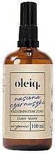 Парфумерія, косметика Олія чорного кмину для тіла і волосся - Oleiq Black Cumin Hair And Body Oil