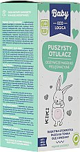 Духи, Парфюмерия, косметика Питательное масло для тела - BabyEcoLogica Nourishing Care Butter