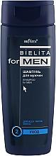 Духи, Парфюмерия, косметика Шампунь для мужчин для всех типов волос - Bielita For Men