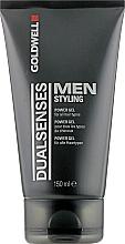 Духи, Парфюмерия, косметика Гель для волос сильной фиксации - Goldwell Dualsenses For Men Power Gel