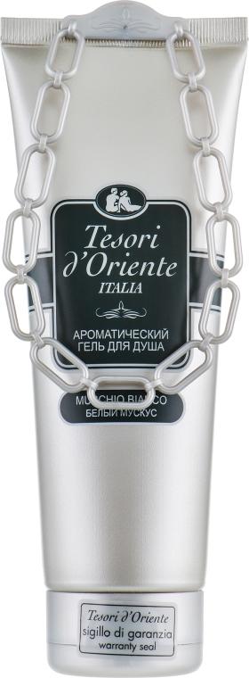 Tesori d`Oriente White Musk - Гель для душа