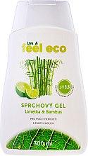 Духи, Парфюмерия, косметика Гель для душа - Feel Eco Lime & Bamboo Shower Gel