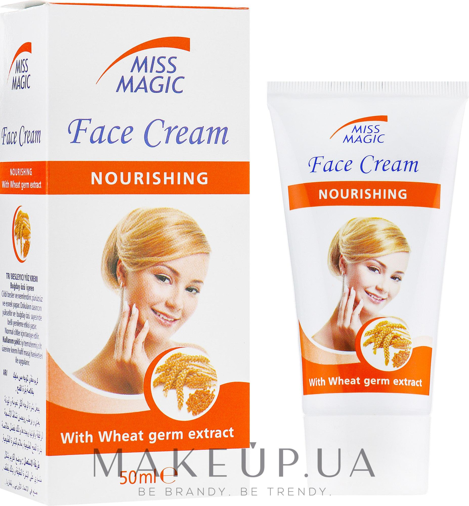 Крем для лица питательный с экстрактом зародышей пшеницы - Miss Magic Noirishing Face Cream — фото 50ml