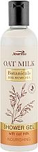 Духи, Парфюмерия, косметика Гель для душа с экстрактом овсяного молока - Joanna Botanicals For Home Spa Oat Milk Shower Gel