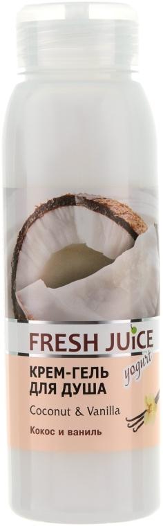 """Крем-гель для душа """"Кокос и ваниль"""" - Fresh Juice Yogurt Coconut & Vanilla"""