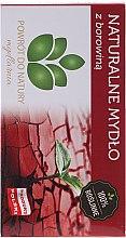 """Духи, Парфюмерия, косметика Натуральное мыло """"Грязь"""" - Powrot do Natury Natural Soap Mud"""