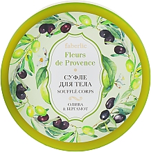 "Духи, Парфюмерия, косметика Суфле для тела ""Олива & бергамот"" - Faberlic Fleurs de Provence"