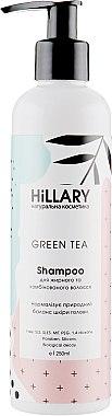 УЦЕНКА Натуральный шампунь для жирных и комбинированных волос - Hillary Green Tea Shampoo *