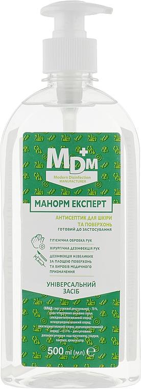 """Антисептик для кожи """"Манорм-Эксперт"""" - MDM"""