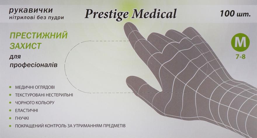 Перчатки нитриловые, без пудры, черные, размер M - Prestige Medical