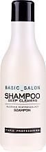 Духи, Парфюмерия, косметика Шампунь для глубокого очищения - Stapiz Basic Salon Deep Cleaning Shampoo
