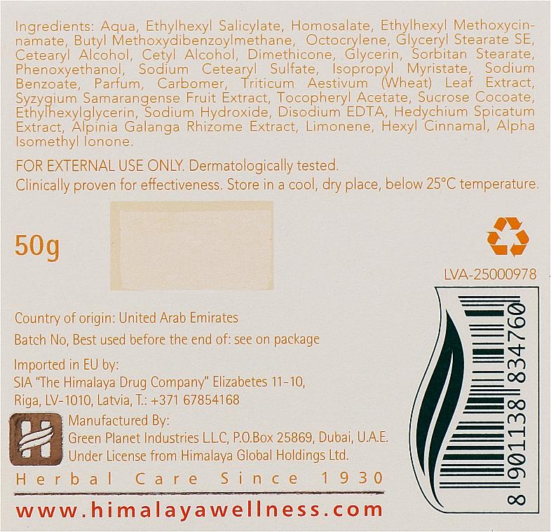 Крем для обличчя денний енергетичний - Himalaya Herbals — фото N3