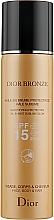 Духи, Парфюмерия, косметика Защитное масло для загара - Dior Bronze Beautifying Protective Oil Sublime Glow SPF 15