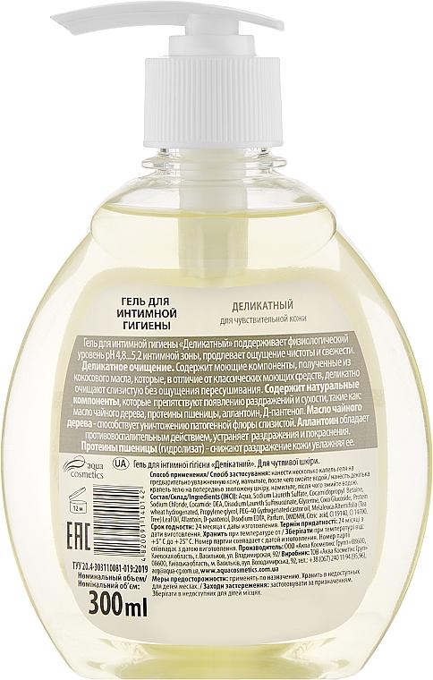 Гель для інтимної гігієни - Aqua Cosmetics — фото N2