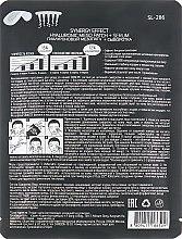 Гиалуроновый мезопатч + сыворотка - Skinlite Synergy Effect — фото N2