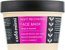 "Духи, Парфюмерия, косметика Маска для лица ""Восстановление"", ночная - Cafe Mimi Face Mask"
