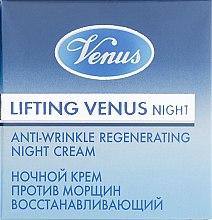 Духи, Парфюмерия, косметика Восстанавливающий крем против морщин с эффектом лифтинга - Venus Regenerating Cream