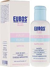 Духи, Парфюмерия, косметика Масло для тела, детское - Eubos Med Dry Skin Children Calm Skin Bath Oil