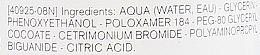 Термальна міцелярна вода для надмірно чутливої шкіри - Uriage Thermal Micellar Water Intolerant Skin — фото N3