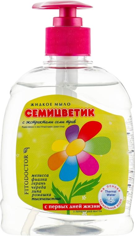 """Жидкое мыло """"Семицветик"""" с экстрактами семи трав - Фитодоктор"""