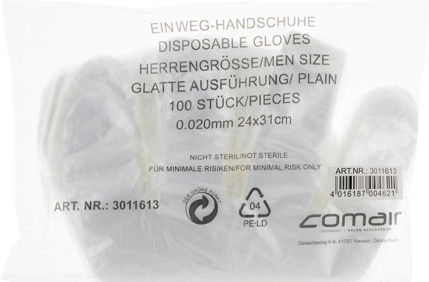 Одноразовые перчатки мужские, гладкие - Comair