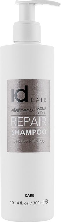 Восстанавливающий шампунь для поврежденных волос - idHair Elements Xclusive Repair Shampoo