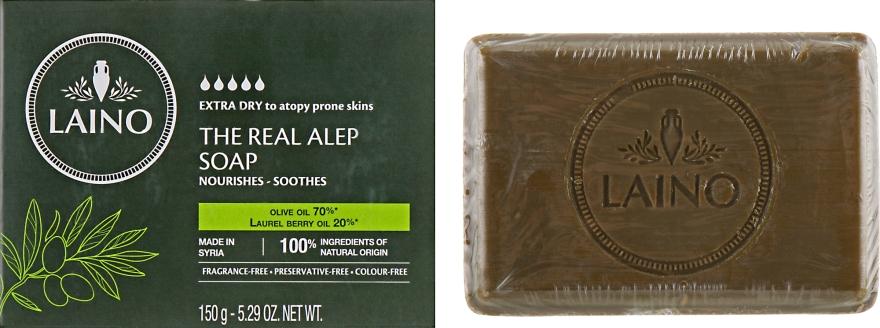 Традиционное Алеппское мыло - Laino Soap