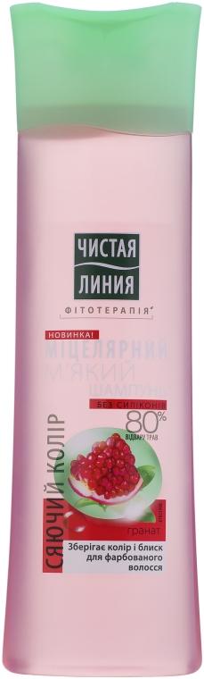 """Мягкий мицеллярный шампунь для окрашенных волос """"Гранат. Питание и уход"""" - Чистая Линия"""