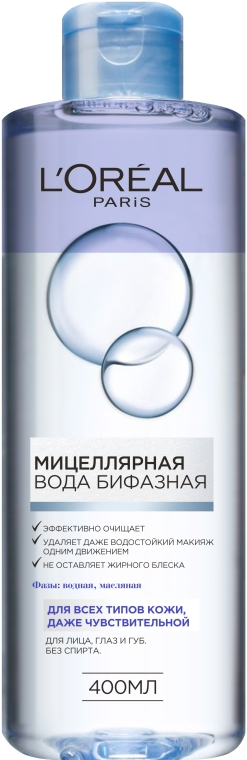 Бифазная мицеллярная вода для очищения всех типов кожи - L'Oreal Paris Skin Expert