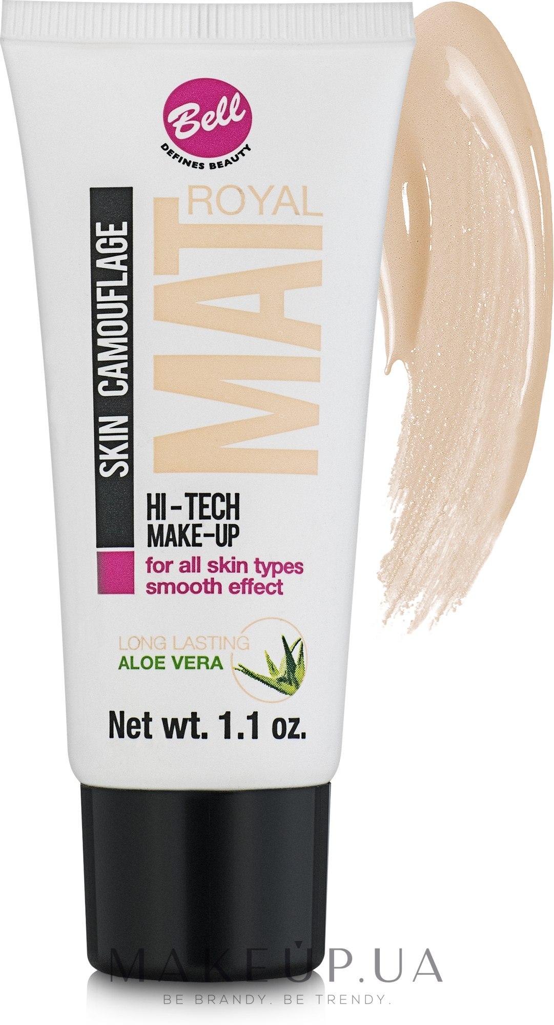 Тональный флюид BELL Hypoallergenic nude & moist make up