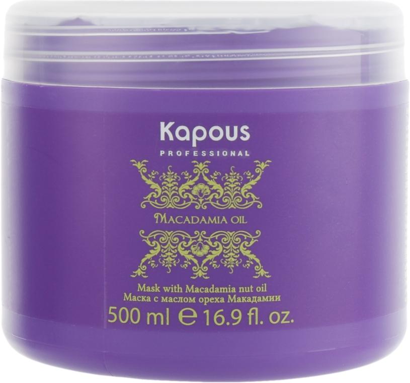Маска для волос с маслом ореха макадамии - Kapous Professional Macadamia Oil Mask