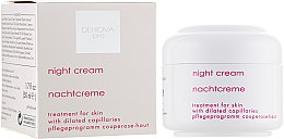 Духи, Парфюмерия, косметика Ночной крем для кожи склонной к куперозу - Denova Pro Cream