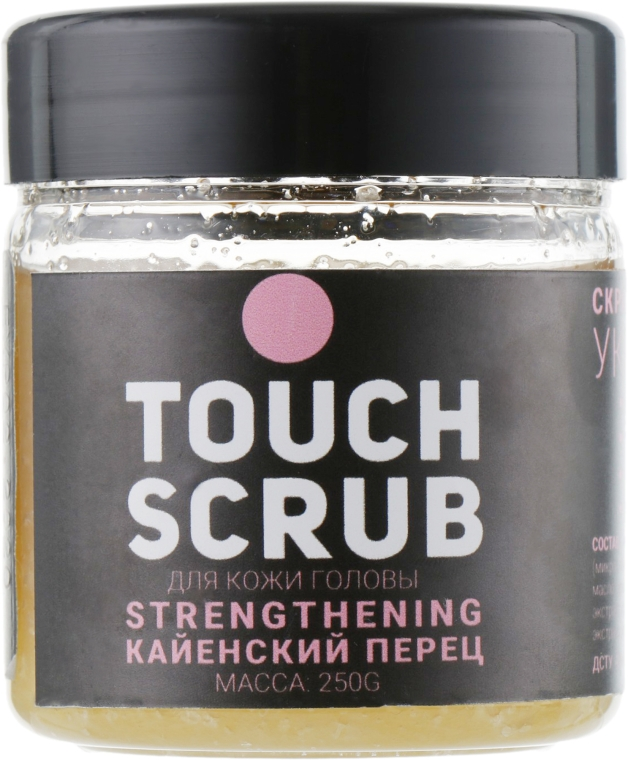 """Скраб для кожи головы """"Каенский перец"""" - Touch"""