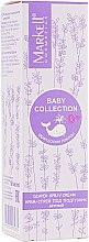 Духи, Парфюмерия, косметика Крем-спрей под подгузник детский - Markell Cosmetics Baby Collection