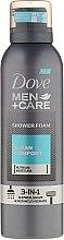 Духи, Парфюмерия, косметика Пена для душа - Dove Men+Care Clean Comfort Shower Foam