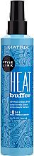 Духи, Парфюмерия, косметика Средство для фиксации с термозащитными свойствами - Matrix Style Link Heat Buffer