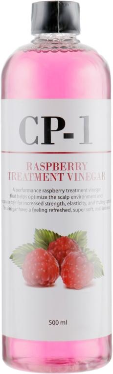 Кондиционер для волос на основе малинового уксуса - Esthetic House CP-1 Raspberry Treatment Vinegar