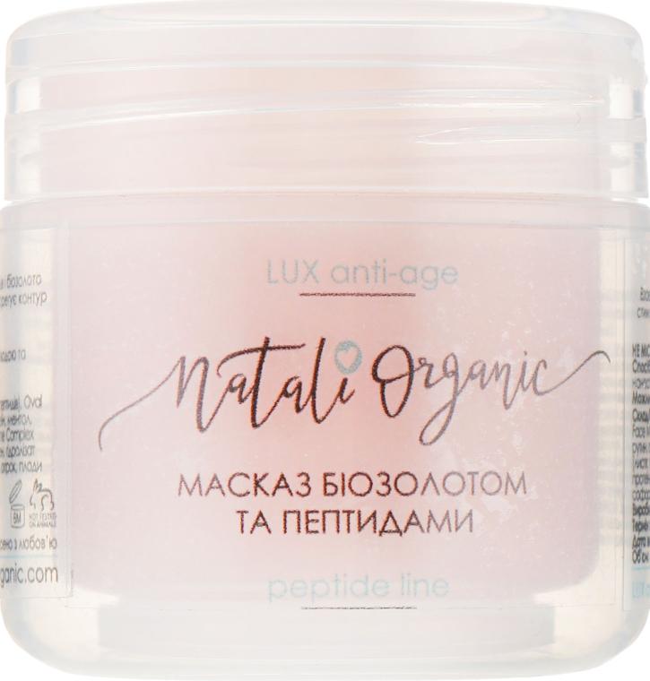 Маска для лица с биозолотом и пептидами - NataliOrganic
