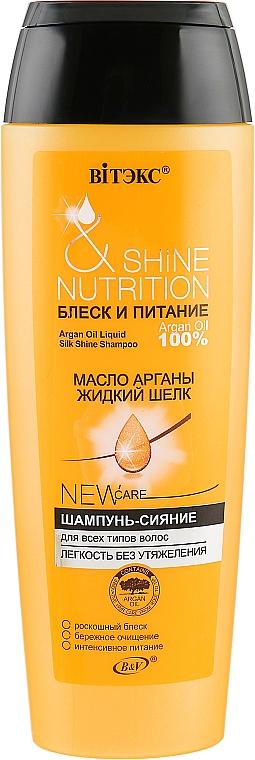 Шампунь-сияние Масло арганы + жидкий шелк для всех типов волос - Витэкс Shine Nutrition