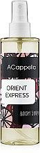 Духи, Парфюмерия, косметика ACappella Orient Express - Интерьерные духи