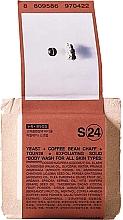 Духи, Парфюмерия, косметика Мыло для тела - Toun28 S24 Yeast + Coffee Body Wash Soap