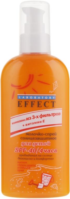 """Молочко """"Лаборатория-Эффект"""" водостойкое солнцезащитное с высокой степенью защиты для детей - Фитодоктор"""