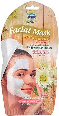 Антистрессовая маска-пленка с экстрактом хризантемы - Nature's Bounty Facial Mask with Wild Chrysanthemum