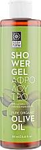 "Духи, Парфюмерия, косметика Гель для душа ""Олива"" - Bodyfarm Olive Oil Shower Gel"