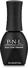 Духи, Парфюмерия, косметика Базовое покрытие для гель-лака - PNL Professional Base Coat Vitamins